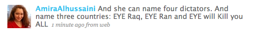eye-raq-eye-ran-amira.png